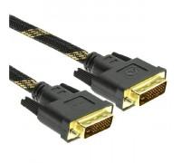 Кабель DVI DVI-D (m) - DVI-D (m) 24, ферритовый фильтр ,1.8м