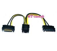 Переходник питания 2 SATA на 6-8 pin видеокарту