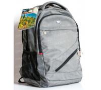 Рюкзак SZRi H2O Серый