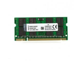 Поступила в продажу оперативная память для ноутбука старого образца DDR2.