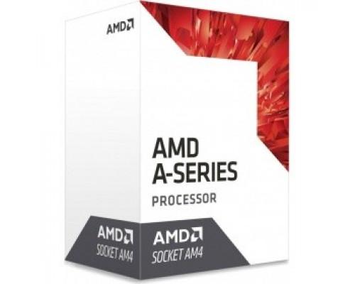 Процессор AMD A12-9800E BOX